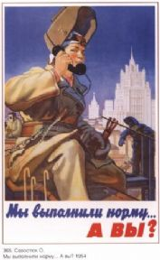 Vintage Russian poster - We performed normallly.. And you?